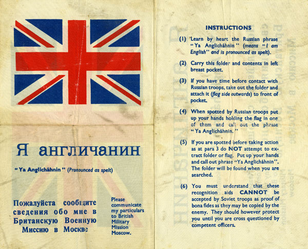 MI9 recognition aid, known as a Blood Chit, issued to Royal Air Force air crew who may come down in Soviet held territory